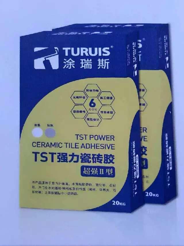 点击查看TST强力瓷砖胶(超强Ⅱ型)详细说明