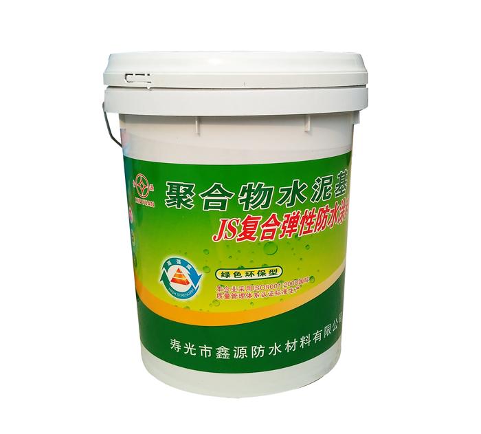 点击查看JS水泥基聚合物复合防水涂料详细说明