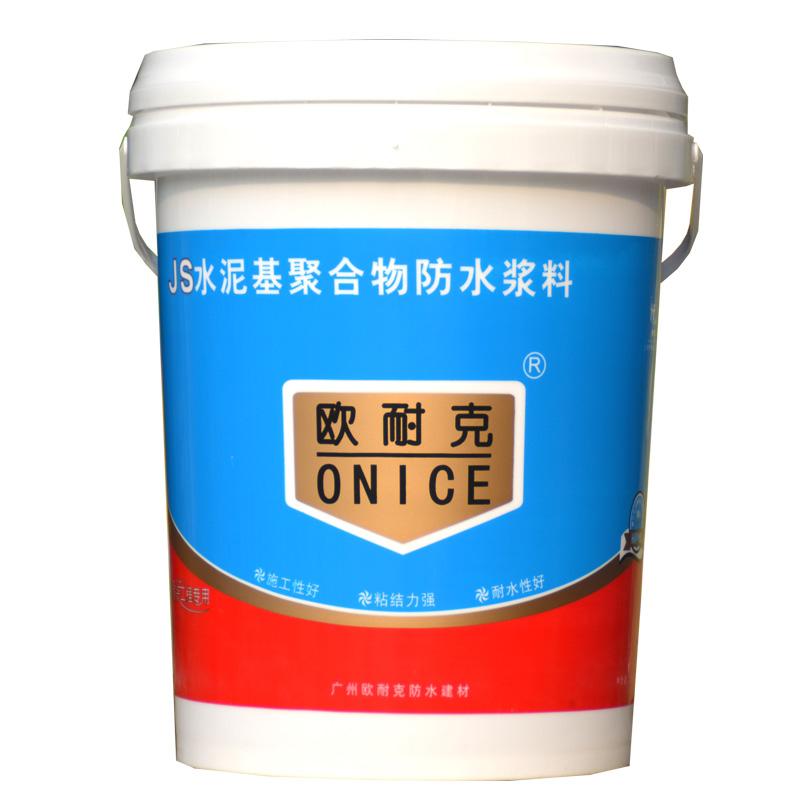 JS水泥基聚合物防水浆料