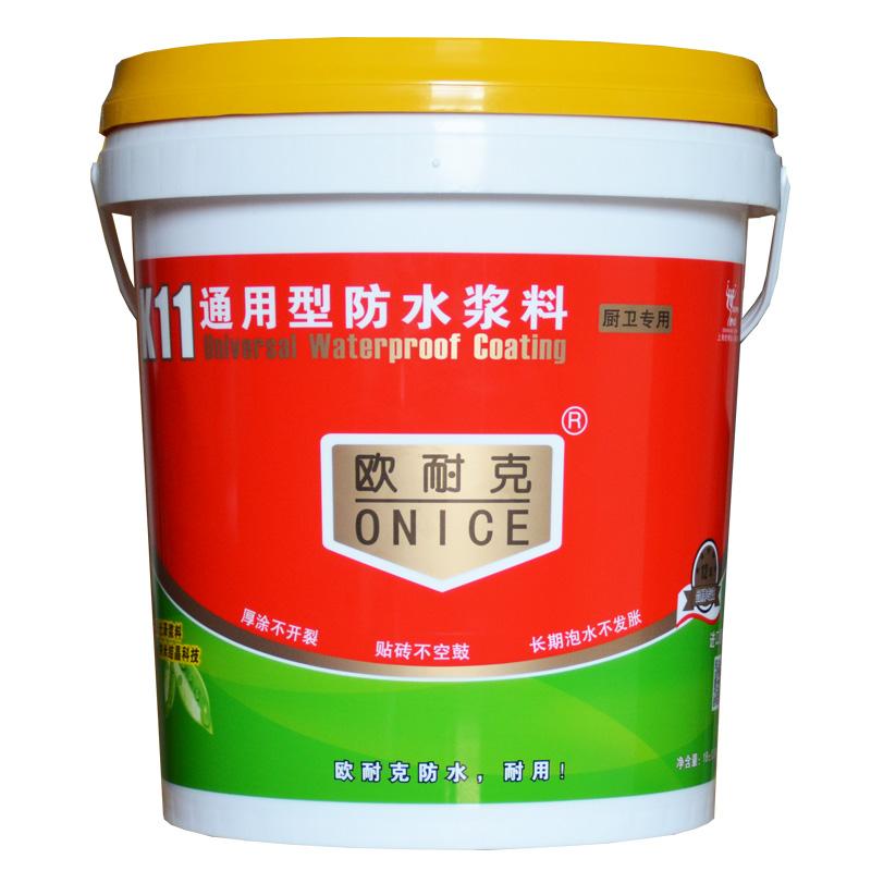 K11通用型防水涂料(进口)