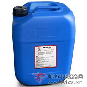 点击查看天骄防水供应TJ-474型高效环保型有机硅防水剂详细说明