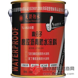 点击查看绿色环保防水涂料|TJ-852型高分子橡胶沥青防水涂料详细说明