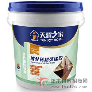 环保防水涂料 厂家直销加盟代理 KE-99玻化砖超强涂胶
