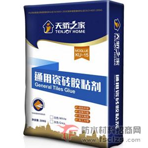天骄之家火热招商加盟|KU-15通用瓷砖胶粘剂