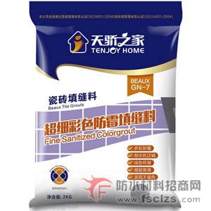 厂家加盟室内防水涂料|GN-7超细彩色防霉填缝料