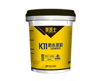 美凯士K11彩色通用型防水浆料