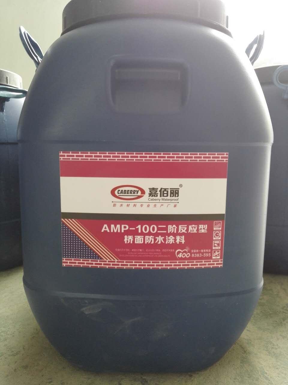 AMP-100二阶反应型桥面防水哪个厂家价格质量好AMP-1 产品图片