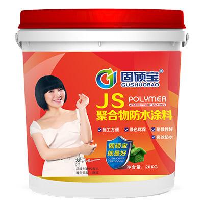 点击查看JS聚合物水泥基防水涂料详细说明
