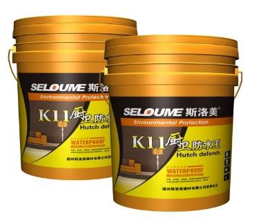 防水王防水涂料 K11厨卫防水材料