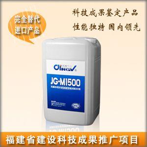 建工牌JG-M1500粮库仓库专用防水剂