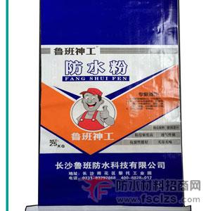 防水粉产品包装图片