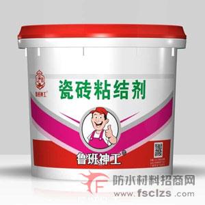 瓷砖粘结剂产品包装图片