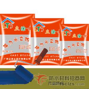 强力水力防产品包装图片