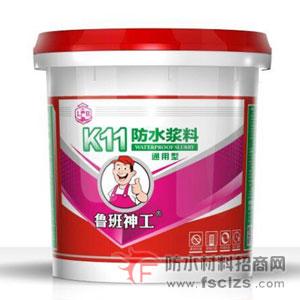k11通用防水浆料产品包装图片