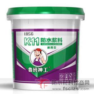 k11通用防水材料(通用型)产品包装图片
