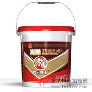高弹沥青橡胶防水涂料产品包装图片