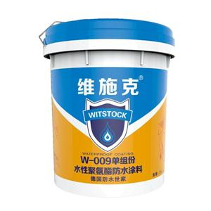 维施克单组份水性聚氨酯防水涂料