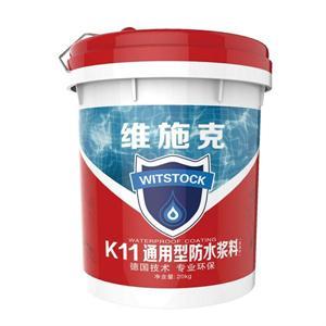 点击查看维施克K11通用型防水涂料(双组份)详细说明