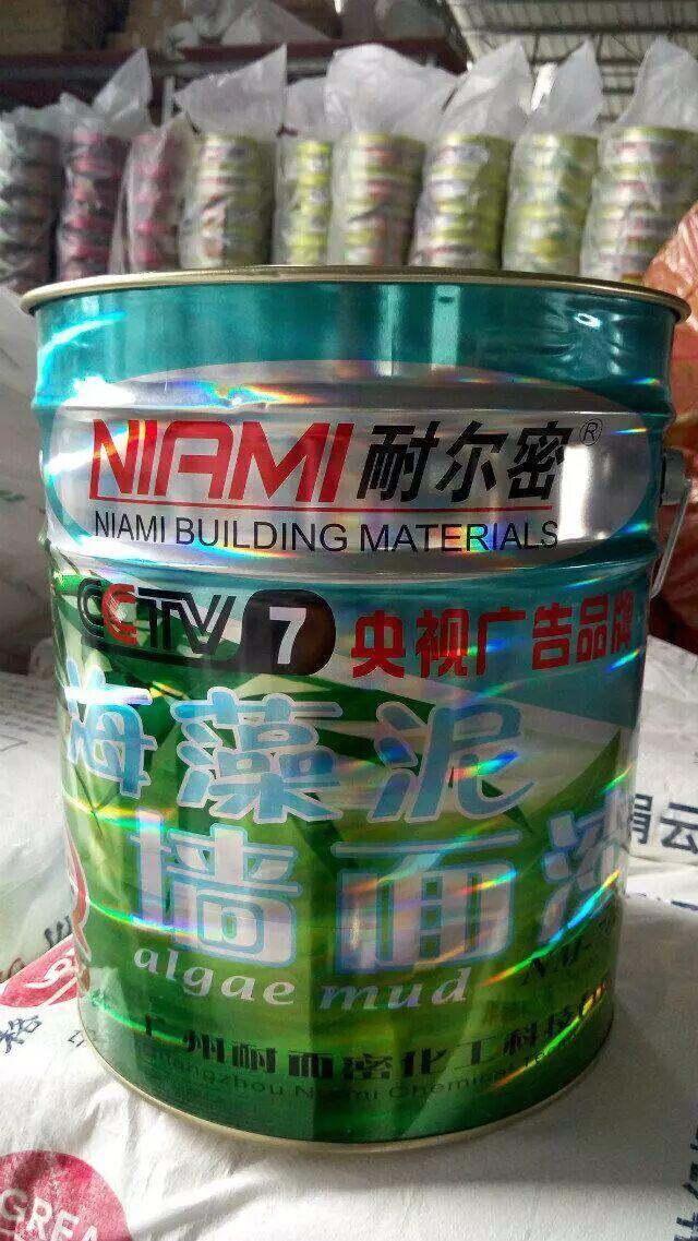 广州耐尔密海藻泥墙面漆