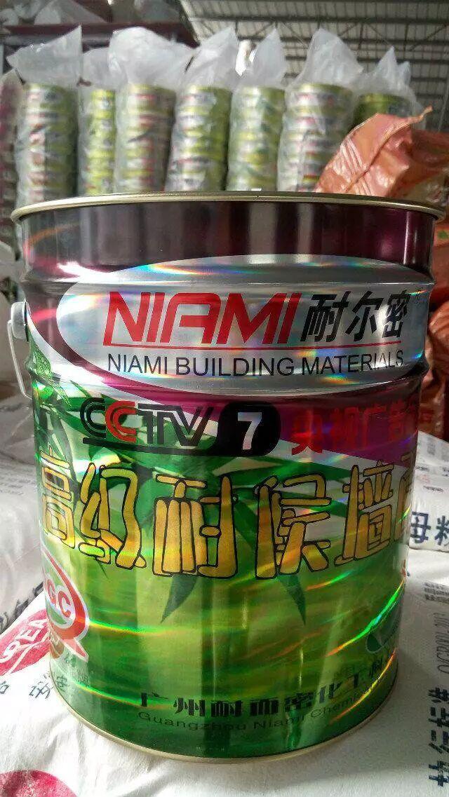 广州耐尔密高级耐候外墙漆