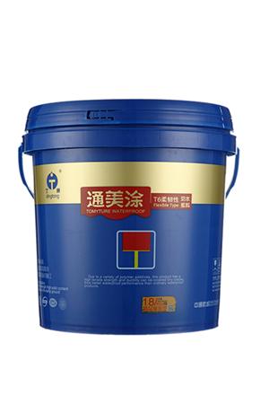 家装防水涂料家庭涂料卫生间涂料