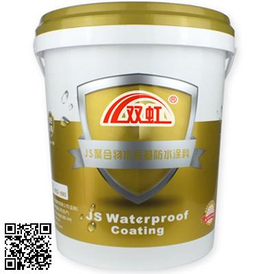 双虹JS聚合物水泥基防水涂料(单)