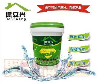厂家直销K11通用型防水涂料