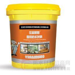 生态家园通用防水灰浆-10kg