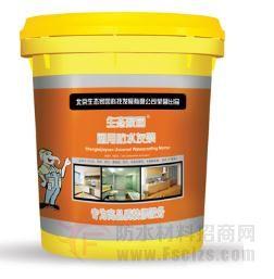 生态家园通用防水灰浆-20kg