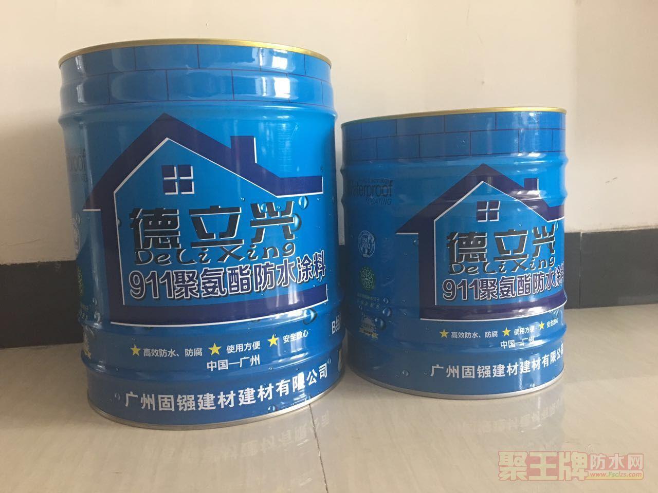 广州911聚氨酯防水涂料厂价直销