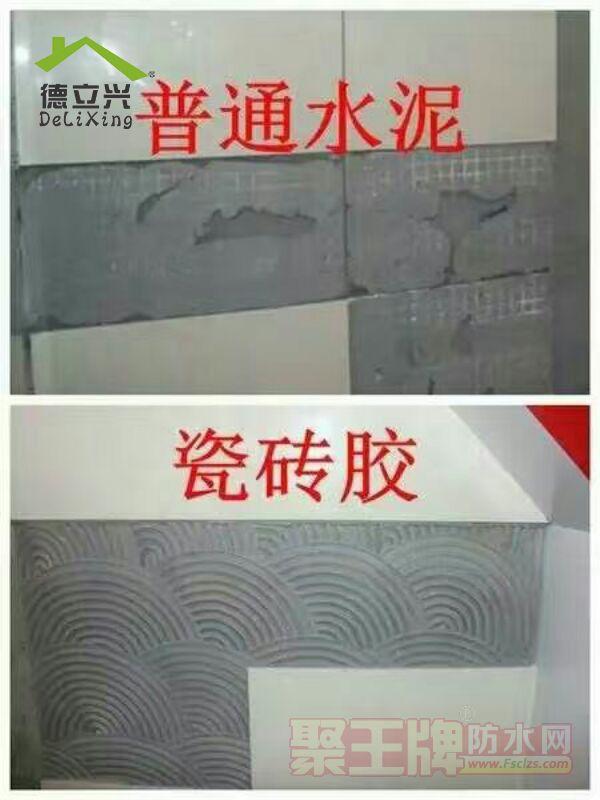 广州干砂浆批发品牌德立兴防水厂家直销