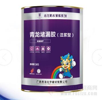 堵漏胶(注浆型)产品包装图片