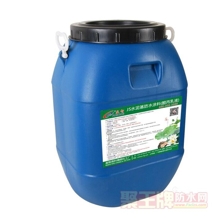 RS-6JS聚合物水泥基防水涂料详细说明