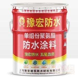点击查看SBK-995环保型WPU水固化聚氨酯防水涂料详细说明