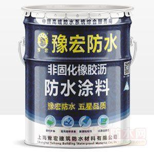 点击查看SBK-925非固化橡胶沥青防水涂料详细说明