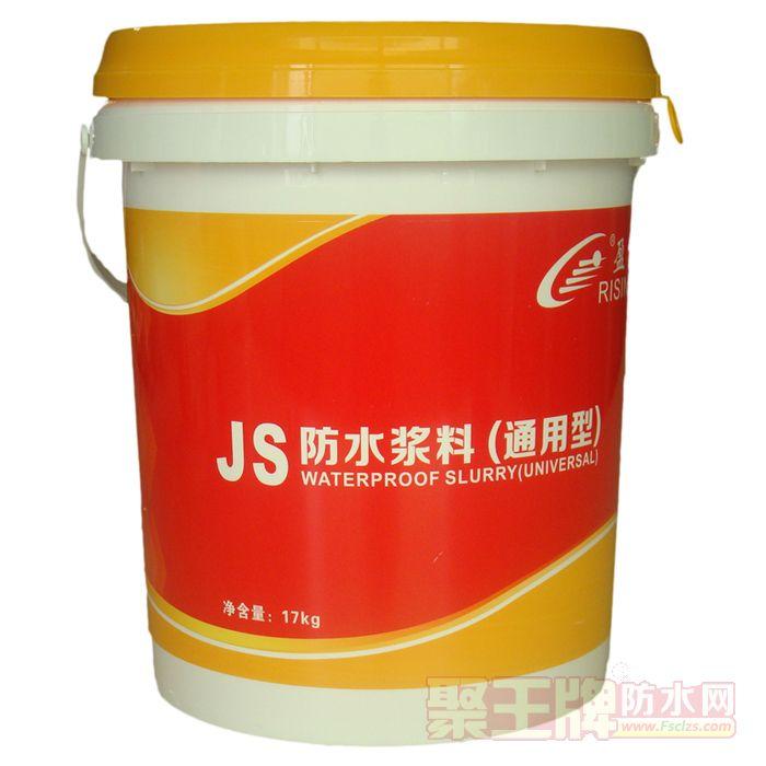 JS防水浆料(通用型)