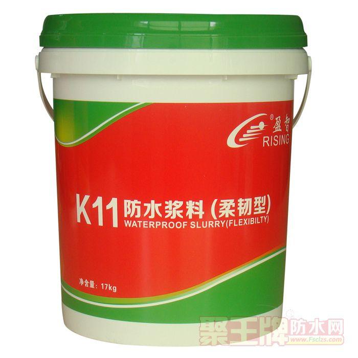 盈智防水K11防水浆料(柔韧型)