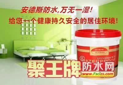 广东K11防水涂料防水品牌价格