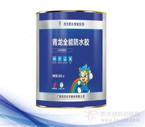 全能防水胶产品包装图片