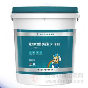 水池防水浆料(K11通用型)产品包装图片