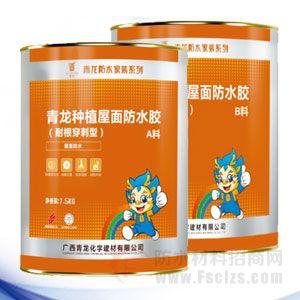 植屋面防水胶(耐根穿刺型)产品包装图片