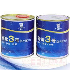 青龙3号耐水耐磨透明胶