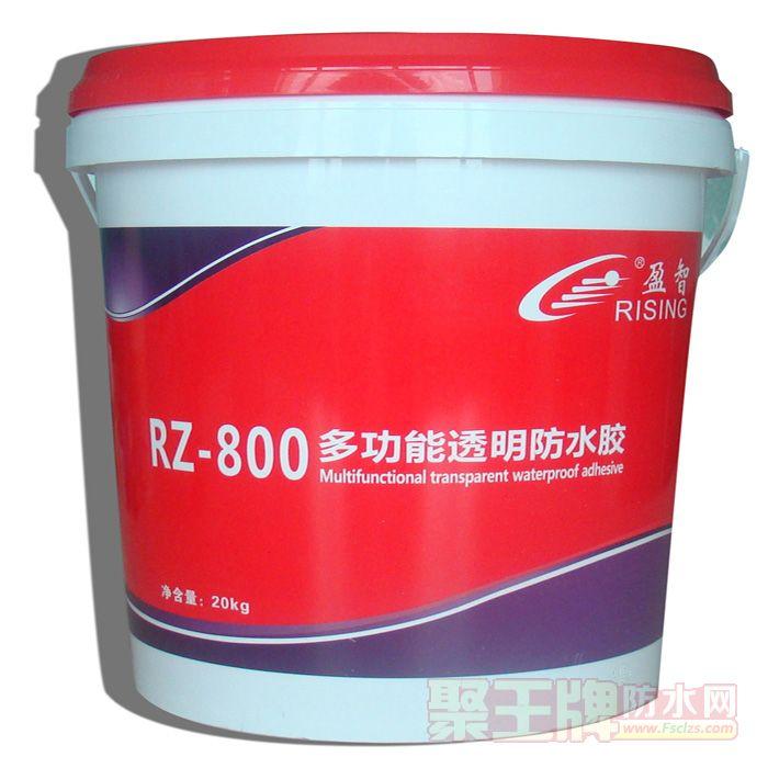 点击查看盈智RZ-800多功能透明防水胶详细说明