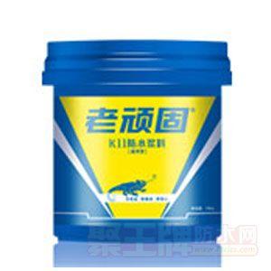 老顽固K11防水浆料通用型白变蓝