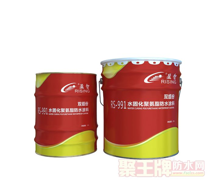 RS-991水固化聚氨酯防水涂料