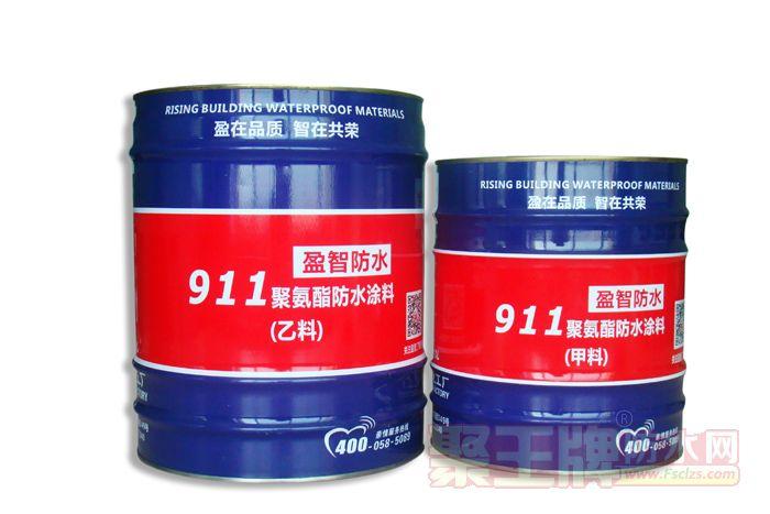 点击查看911非焦油聚氨酯防水涂料详细说明