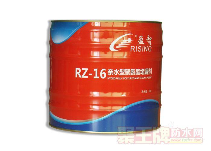 点击查看RZ-16亲水型聚氨酯堵漏剂详细说明