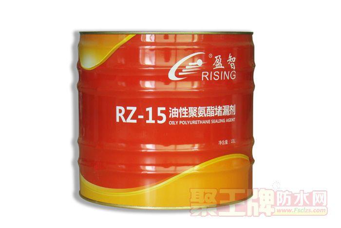 点击查看RZ-15油性聚氨酯堵漏剂详细说明