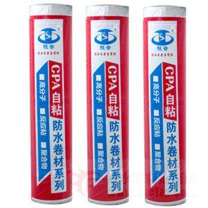 点击查看陕西防水卷材-CPA-800反应型强力交叉压膜自粘防水卷详细说明