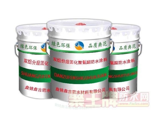 点击查看双组份湿固化聚氨酯防水涂料详细说明